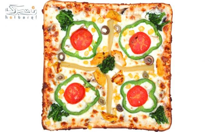 پیتزا و ساندویچ های خوشمزه دهه شصت