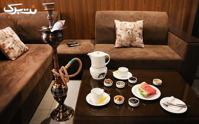 کافه گندم با سرویس چای سنتی عربی دو نفره