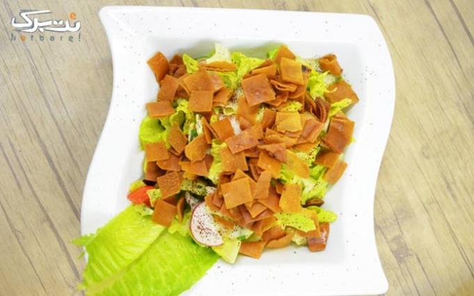 طعم غذاهای خانگی لبنان در ایلیبنو