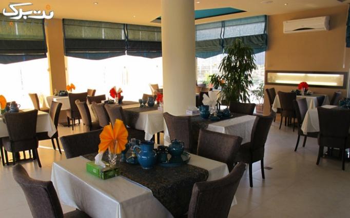 رستوران سنتی برج میلاد با منوی باز برای روز جمعه ١ آذر ماه