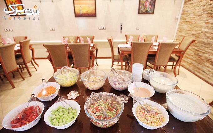 رستوران فردوسی با منوی صبحانه