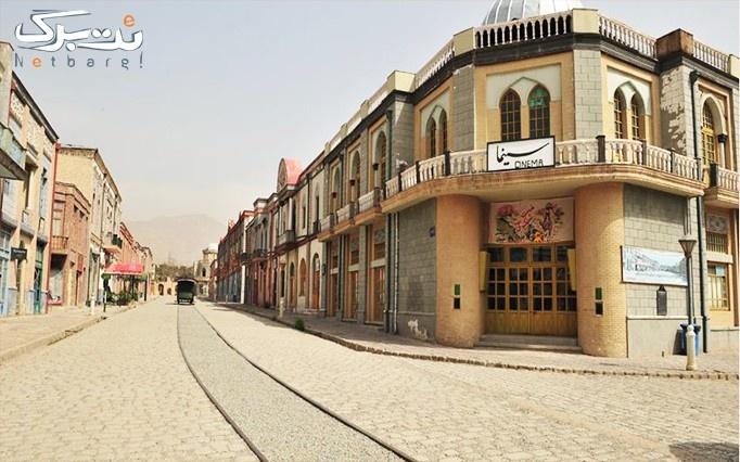 جنگ موزیکال تابستانه شهرک سینمایی غزالی