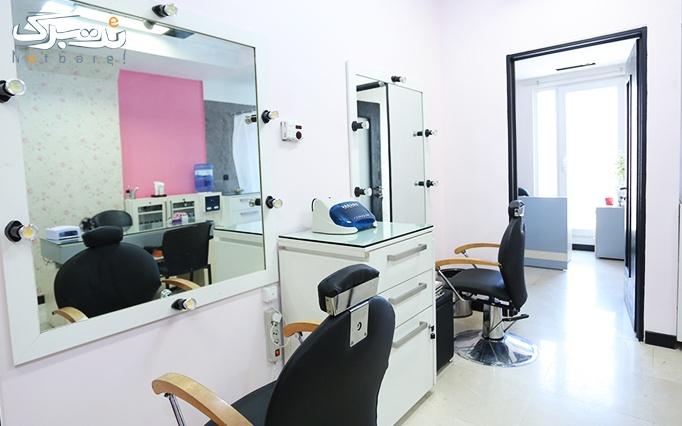 کوتاهی مو و بافت شاخه ای در آرایشگاه محبوب خاتون