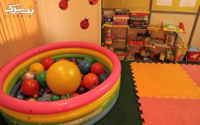 بازی درمانی و مشاوره فردی کودکان