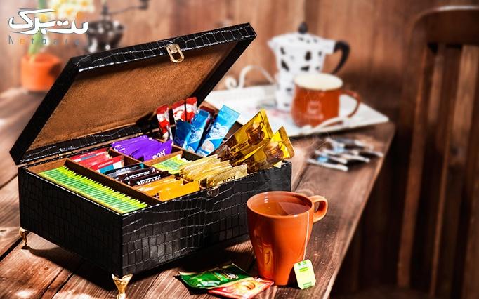 جعبه چای  فروشگاه باکسی شو