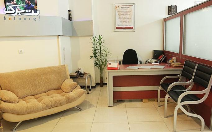 rf صورت و کویتیشن در مطب خانم دکتر ایزدی نیک
