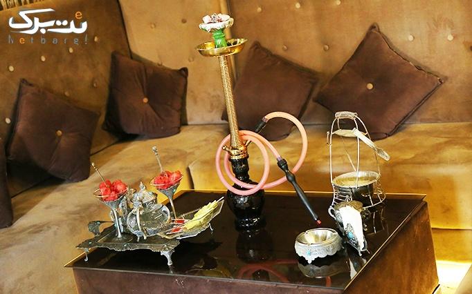 سرویس چای سنتی دو نفره در سفره خانه باباجی.