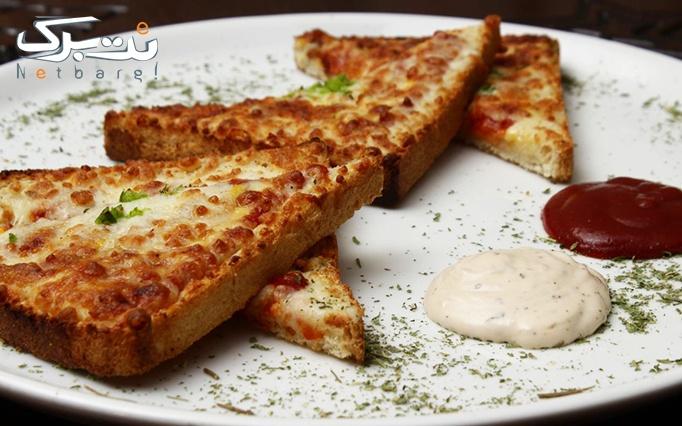 پیتزا ایران ایتالیا با منوی باز انواع پیتزا