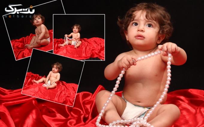 ثبت لحظات شاد و شیرین کودکان دلبندتان در آتلیه ورسای