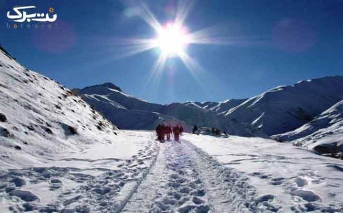 لذت برف بازی در منطقه حفاظت شده ورجین