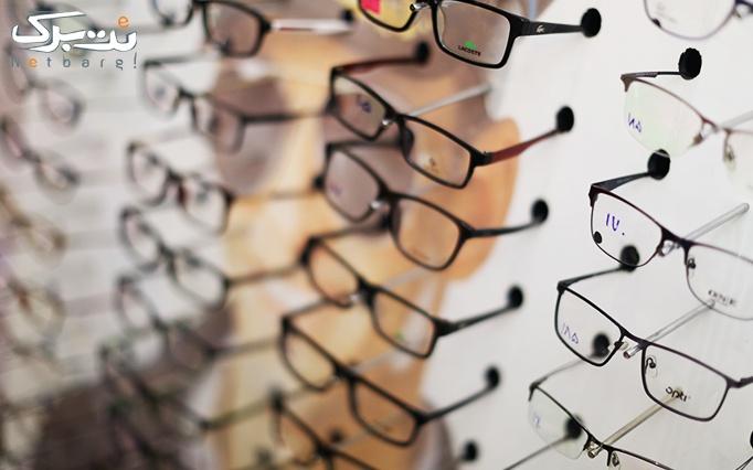 تعیین نمره چشم  در مطب آقای دکتر خسروی فرد
