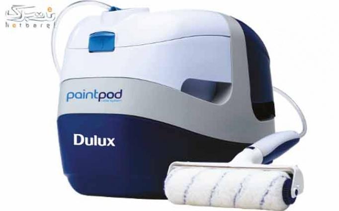 دستگاه رنگ پاش  Paint Pod