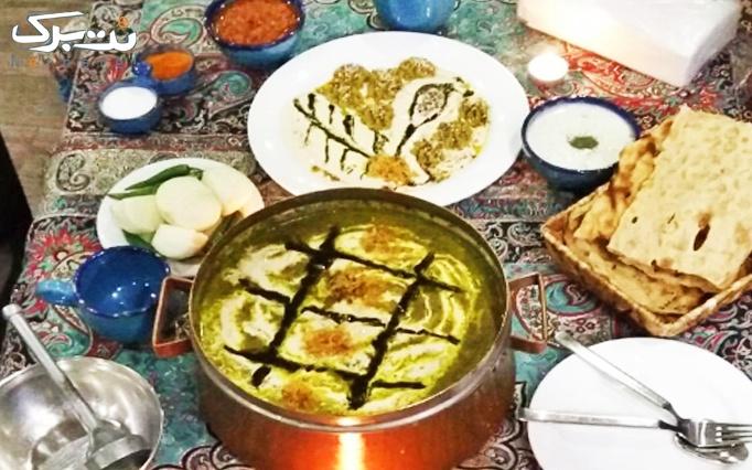 سنتی سرای کلبه دنج با دیزی خوشمزه و لذیذ