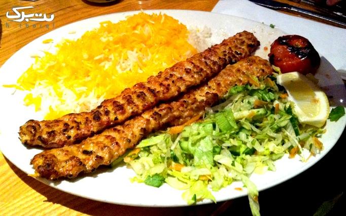 رستوران فردوسی با منو باز غذای ایرانی