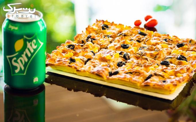 فست فود شاداب با بن سوخاری و پیتزا