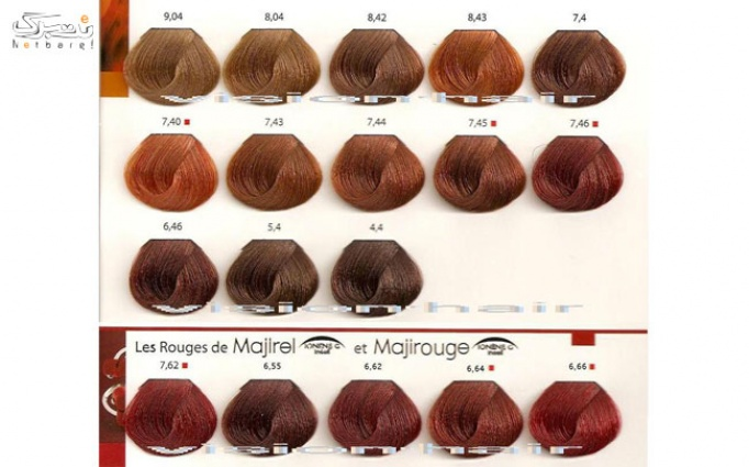 رنگ مو در سالن زیبایی کتیبا