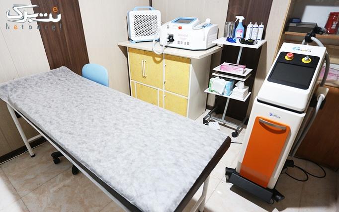 لیزر دایود در مطب آقای دکتر صادقیان
