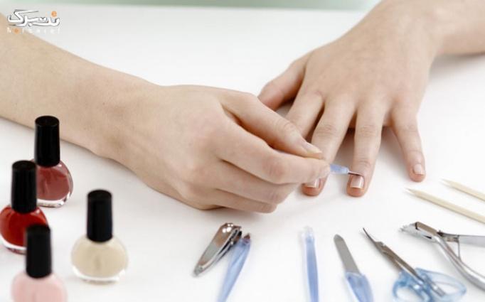 مانیکور ، پدیکور و طراحی روی ناخن