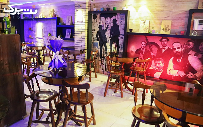 کافه پرستیژ با منو کافه یا مزه ها در فضای دنج و آرام