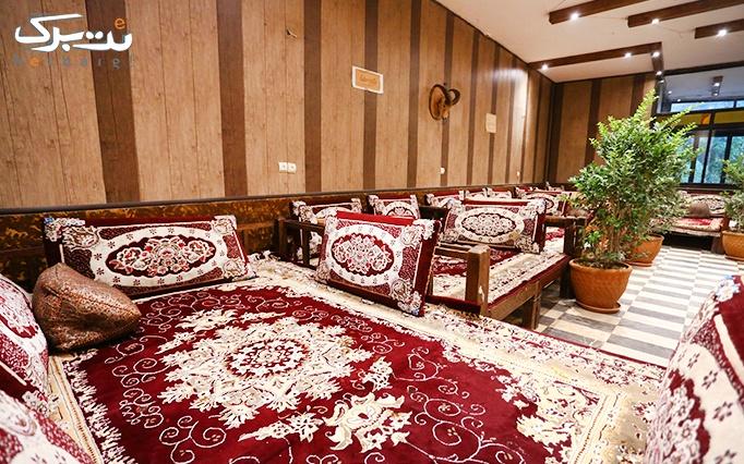 رستوران بابا علی ویژه افتتاحیه با منوی باز غذایی