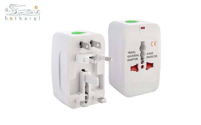 تبدیل برق همه کاره مسافرتی از فروشگاه آسیاتک