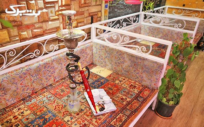 سرای سنتی خان عمو با سرویس چای سنتی دو نفره
