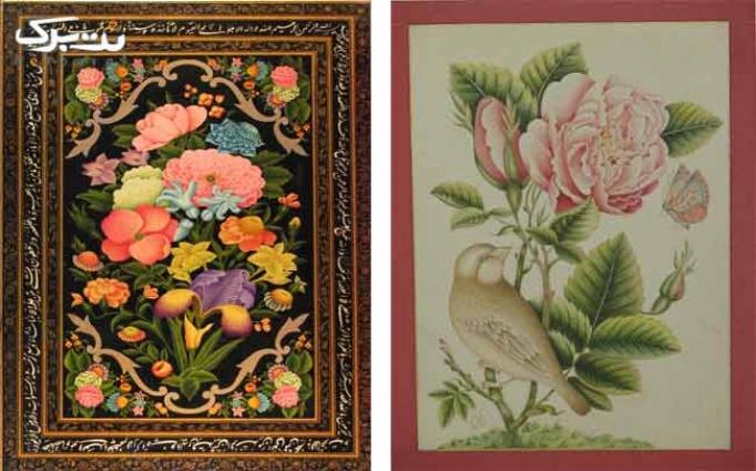 نقاشی گل و مرغ در مجتمع ایران سرا
