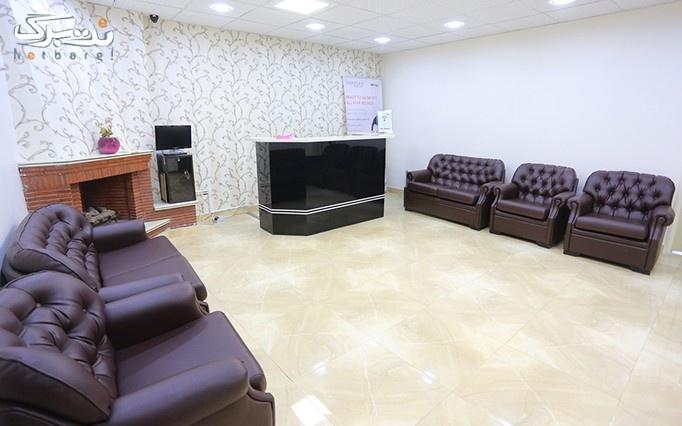 لیزر دایود در  مطب دکتر هوشنگ پور