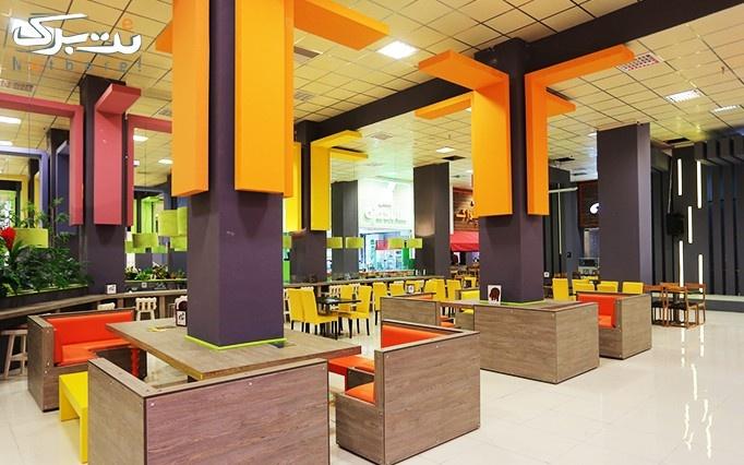 رستوران شاهو واقع در فودکورت علاءالدین