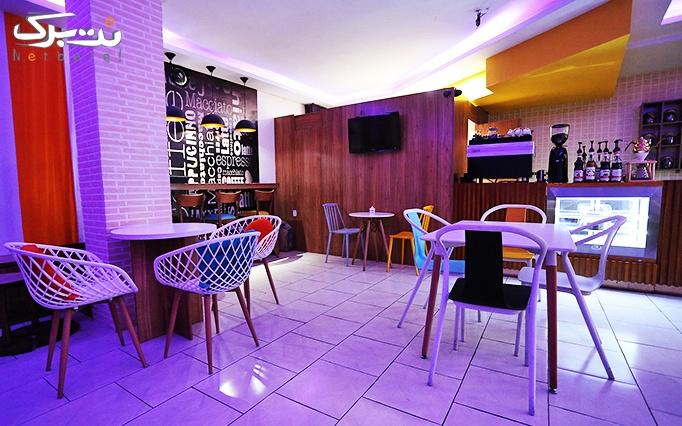 کافه دنیای نور با منو باز کافی شاپ یا سرویس چای سنتی دو نفره