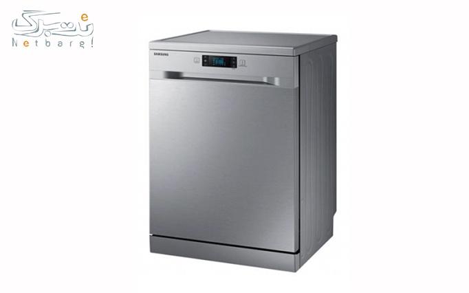 ماشین ظرفشویی D142 نقره ای از نمایندگی سامسونگ