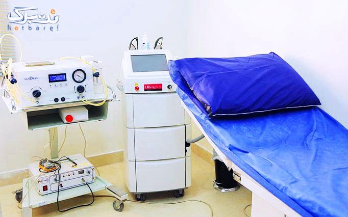 میکرونیدلینگ در مطب دکتر زمانی نیا