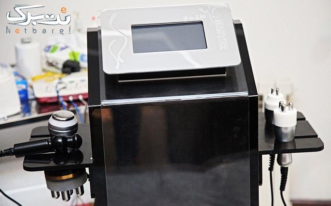 تزریق بوتاکس دیسپورت در مطب خانم دکتر شیبانی جم