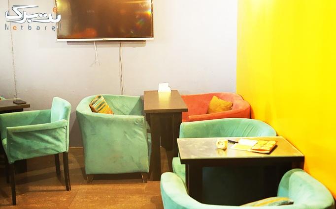 سرویس چای سنتی دو نفره در کافه ژیانا