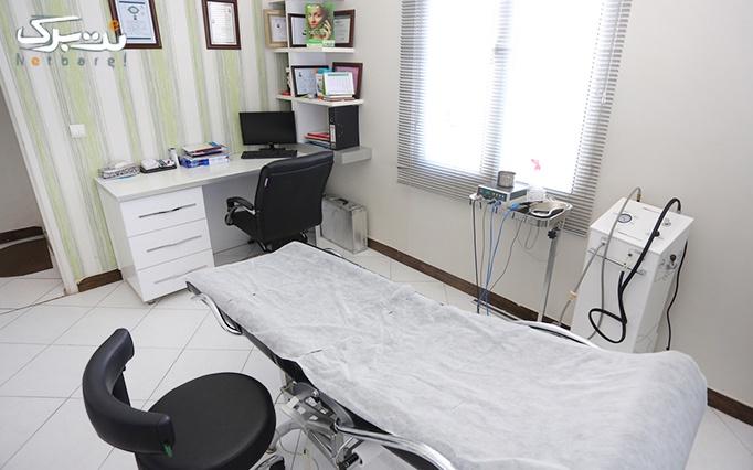 طب سوزنی در مطب خانم دکتر خیرخواه