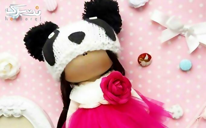 کارگاه ساخت عروسک روسی در سپید رنگ