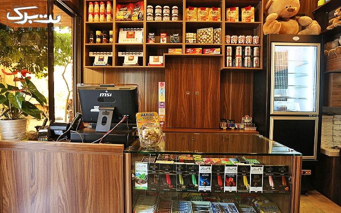 کافه هات چاکلت(شعبه اورامان) با منو کافه