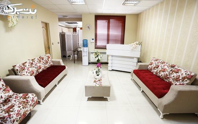 میکرودرم و هیدرودرم در مطب دکتر داوودآبادی
