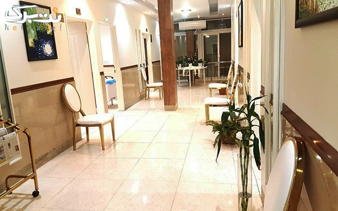 طب سوزنی در مرکز پزشکی مهر آفرین