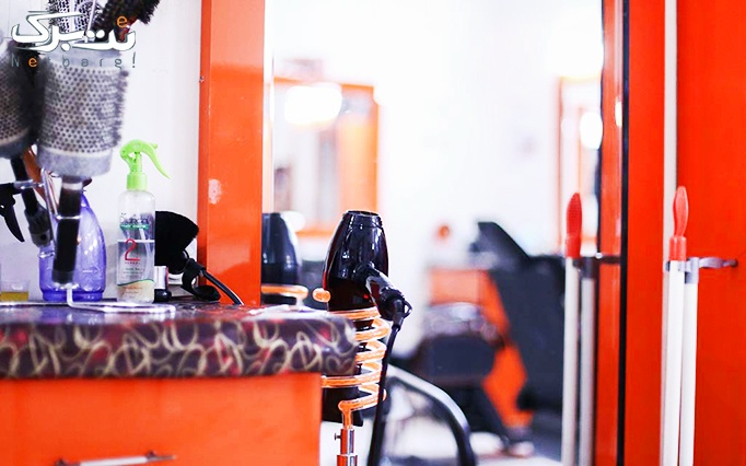 اصلاح ابرو و کوتاهی مو در آرایشگاه بانو رضایی