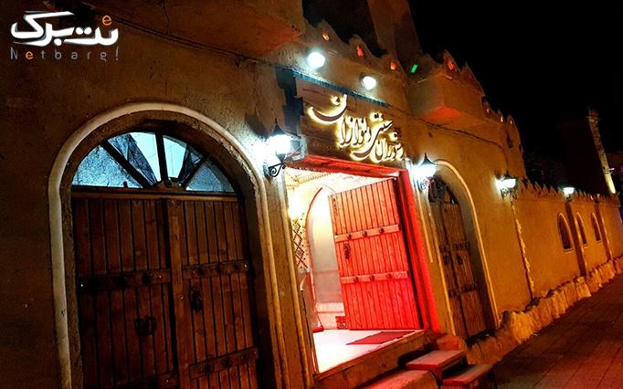 رستوران سنتی دلنوازان با پرطرفدارترین غذای ایرانی آش رشته