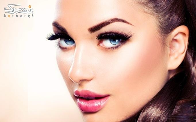 پاکسازی پوست صورت در درمانگاه تخصصی پوست و مو اسپادانا