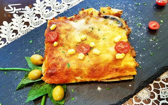 کافه رستوران تقاطع با غذای خاص، سالادبار و موسیقی