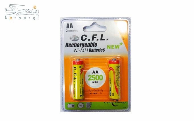 شارژرِ باتری برند C.F.L از ماکان سیستم پردازش