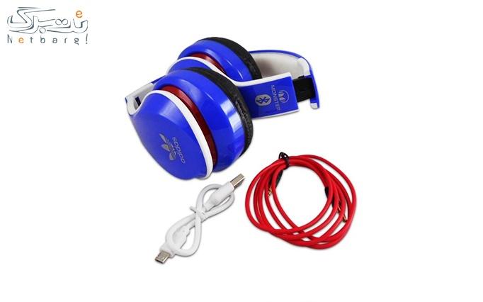 هدست رم خور بلوتوثی  ADIDAS Stereo ST-411 از ماکان سیستم پردازش