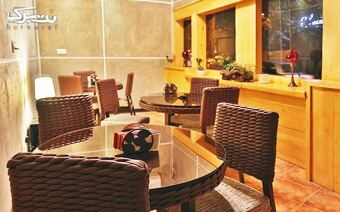 کافه دل سل با سرویس چای سنتی (عربی)