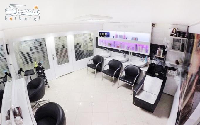 پاکسازی پوست در آرایشگاه آذین آرا