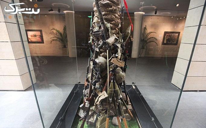 سراسر نما (پانوراما) در باغ موزه دفاع مقدس