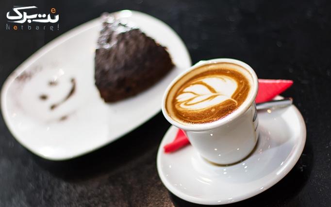کافه زمین با منوی باز کافی شاپ