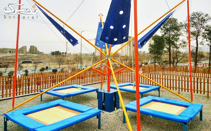 انواع بازی ها در مجموعه باغ جوان